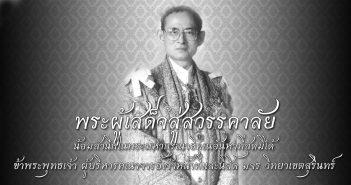kingthai0001