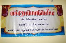 620614Patom62_0010
